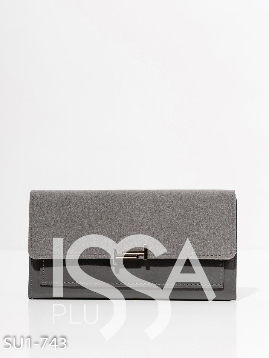 Серый кошелек с замшевой вставкой