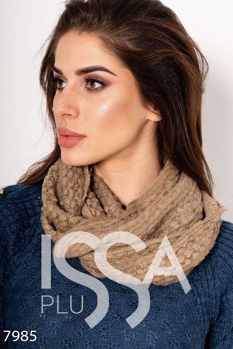 Бежевый однотонный шарф-хомут декоративной вязки