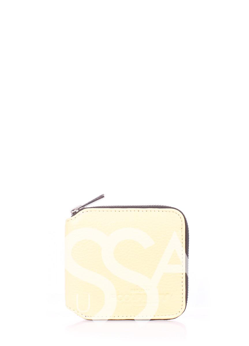 Желтый кошелек Miniwallet из натуральной кожи