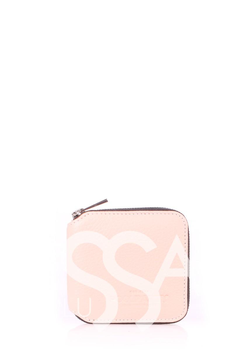 Бежеввый кошелек Miniwallet из натуральной кожи