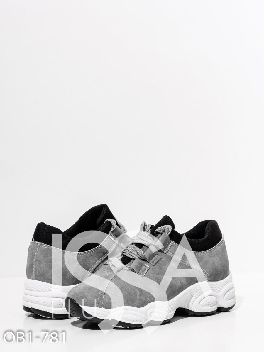 Серые кожаные кроссовки с контрастной подошвой