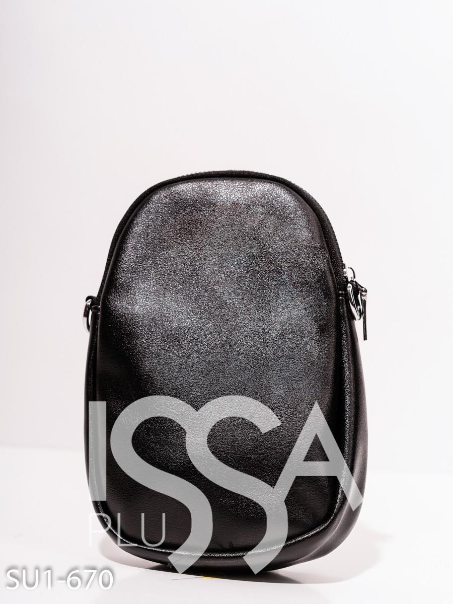 Маленькая черная овальная сумка из эко-кожи