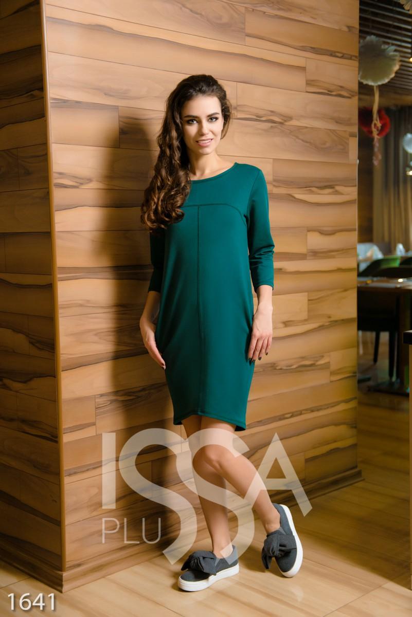 Зеленое платье строгое
