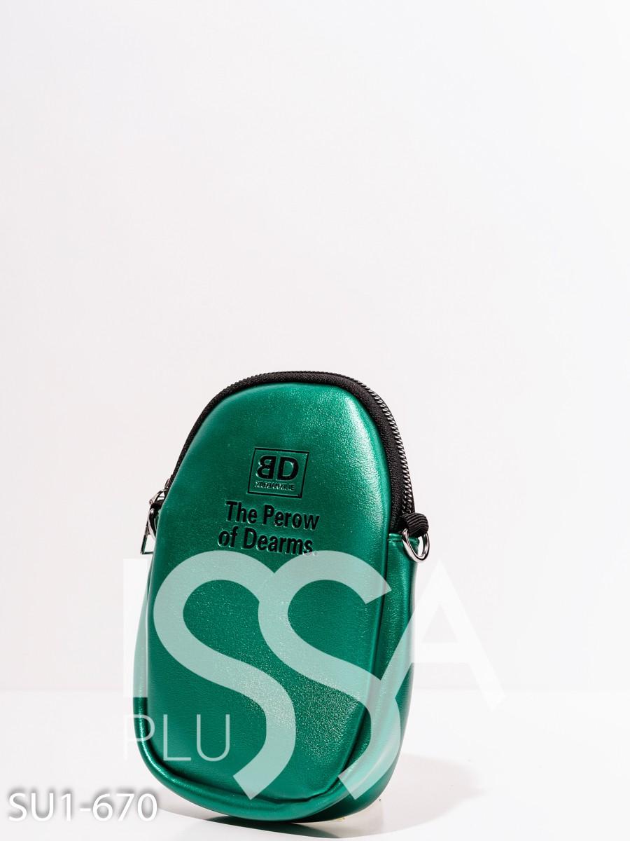Зеленая маленькая овальная сумка из эко-кожи