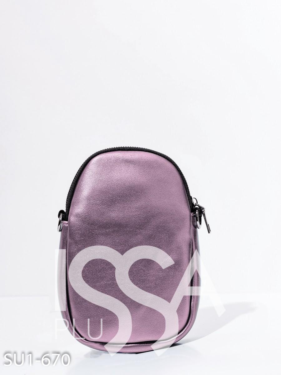 Маленькая сиреневая овальная сумка из эко-кожи
