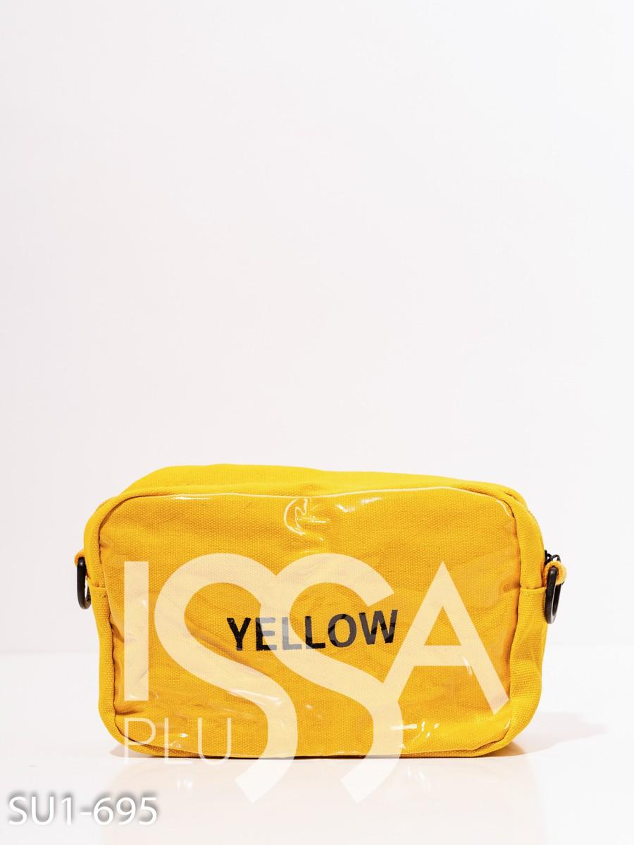 Желтая поясная сумка с принтом и вставками