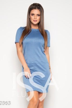 bcce1c8e1b2 Трикотажные платья  купить женское трикотажное платье в Украине в ...