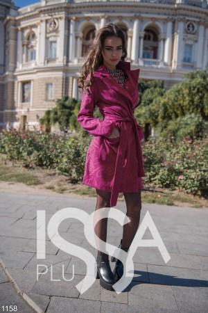 Как стирать и ухаживать за кашемировыми вещами - блог Issa Plus