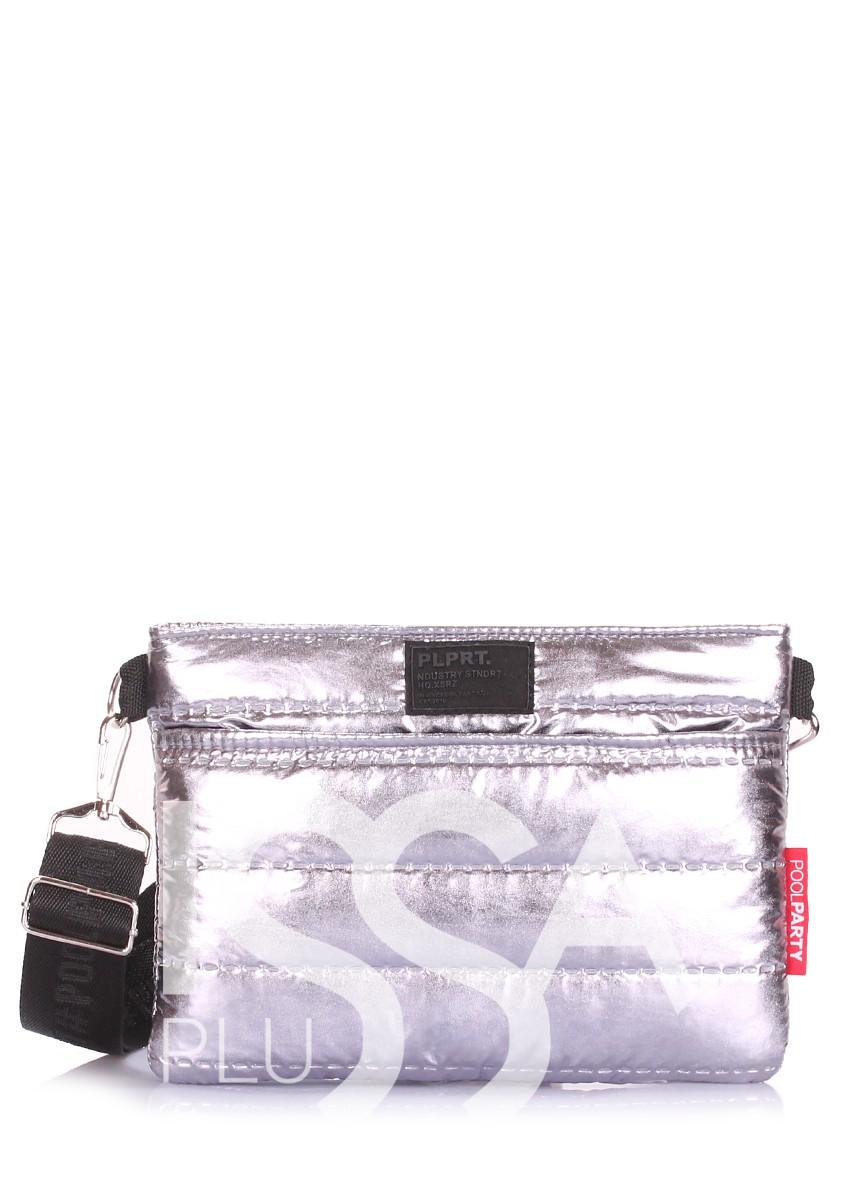Серебряная многофункциональная стеганая сумка из болоньи на пояс/на плечо