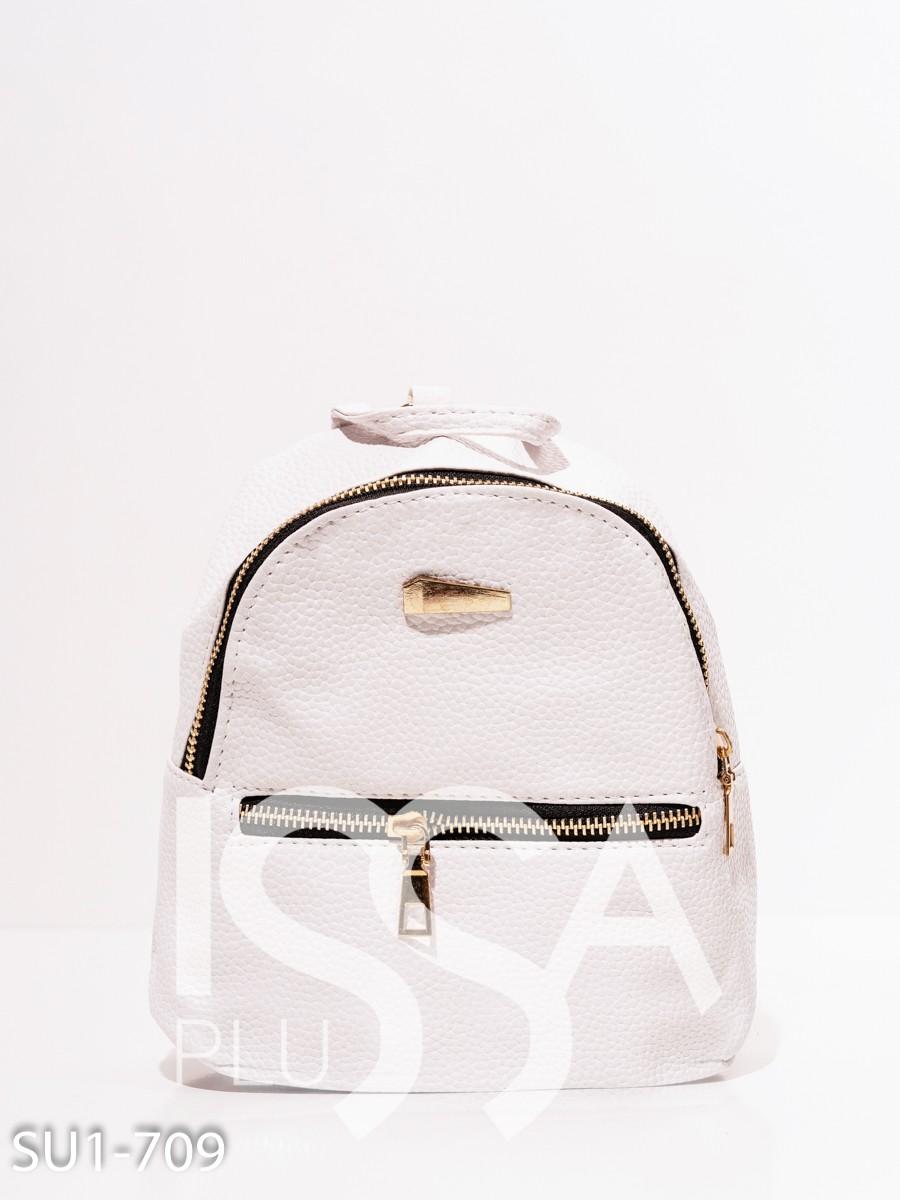 Белая маленькая сумка-рюкзак из эко-кожи