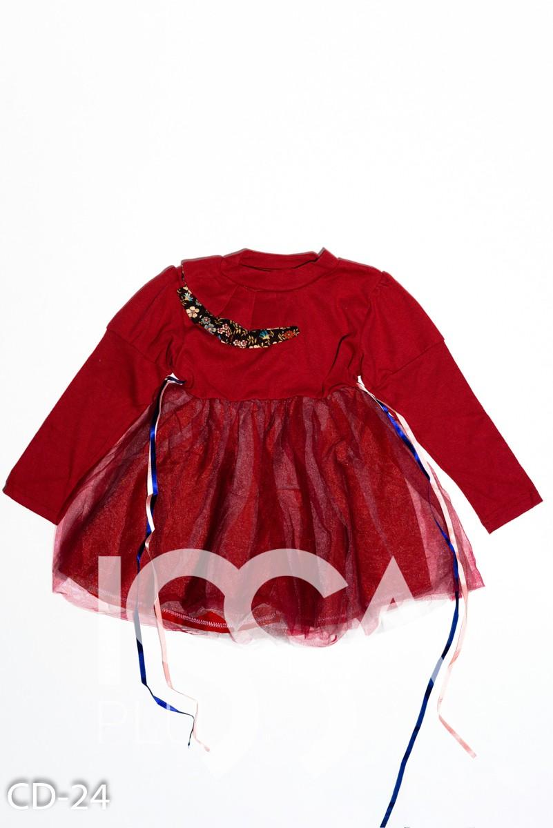 Бордовое нарядное платье из трикотажа с фатиновой юбкой и жабо