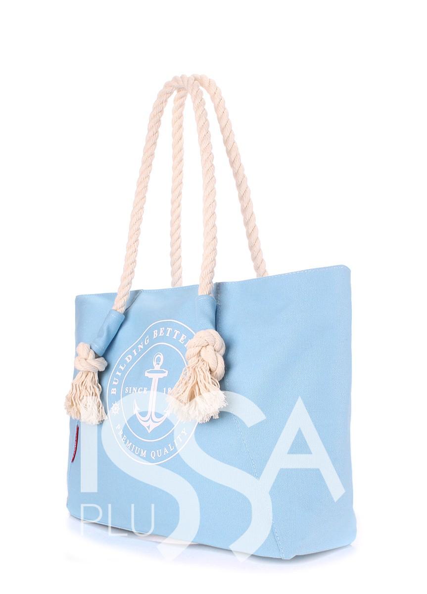 Коттоновая голубая сумка  с декоративным шнуром