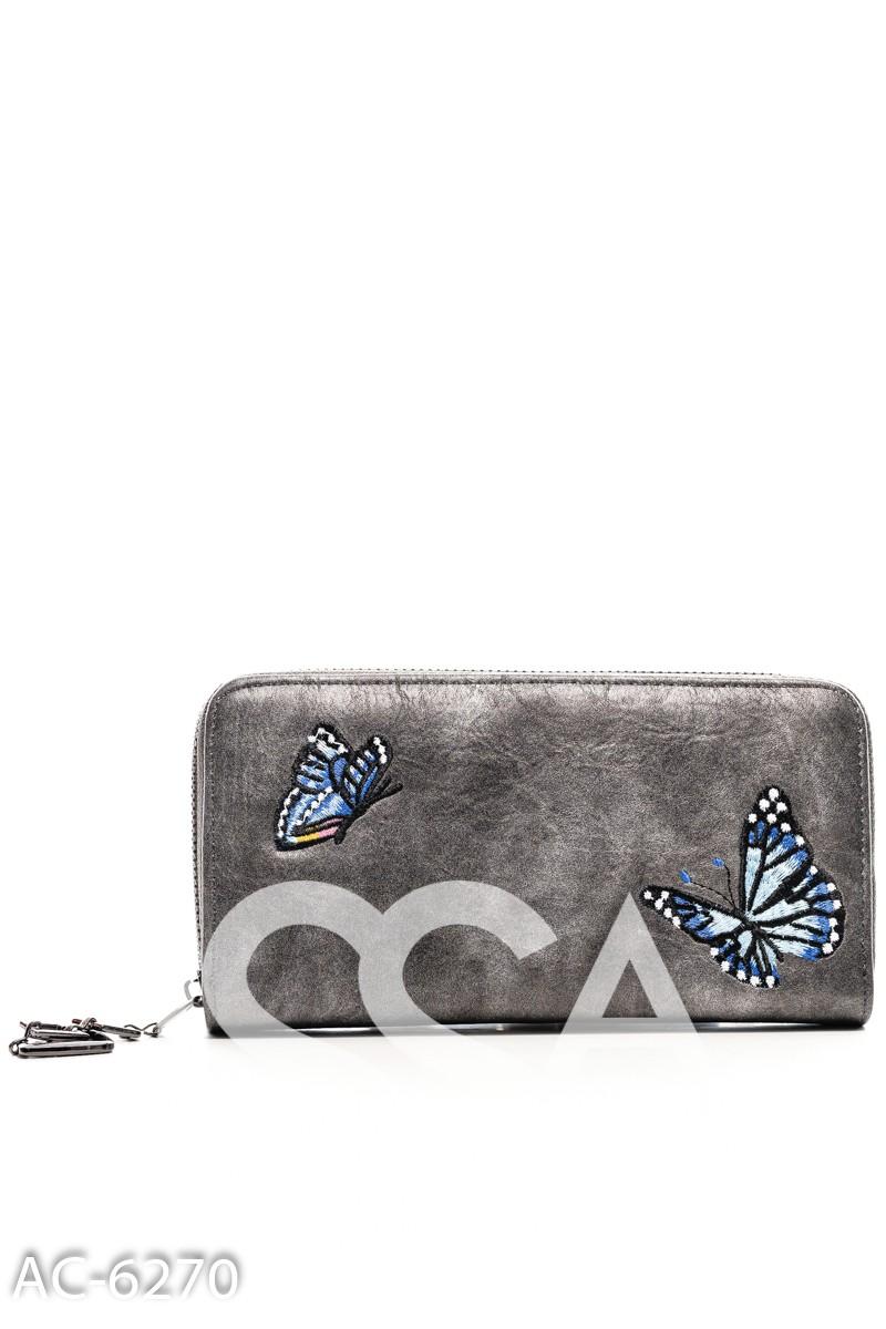 Серый кошелек с нашивками вышитых бабочек