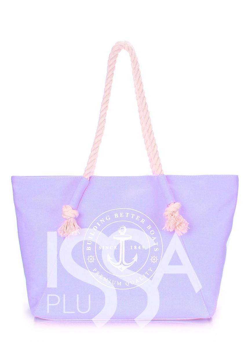 Коттоновая сиреневая сумка  с декоративным шнуром