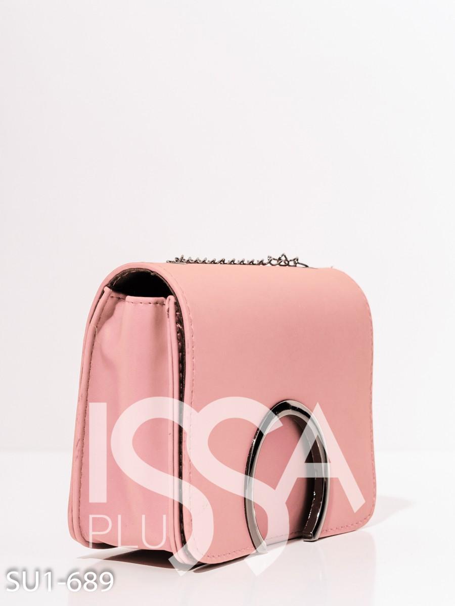 Розовая сумка из эко-кожи на цепочке