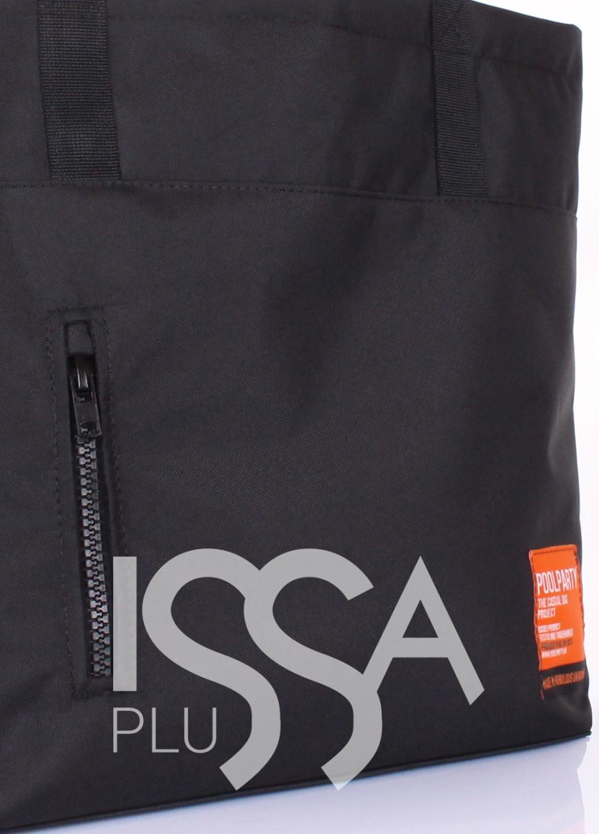 Городская черная сумка Razor с водонепроницаемой пропиткой