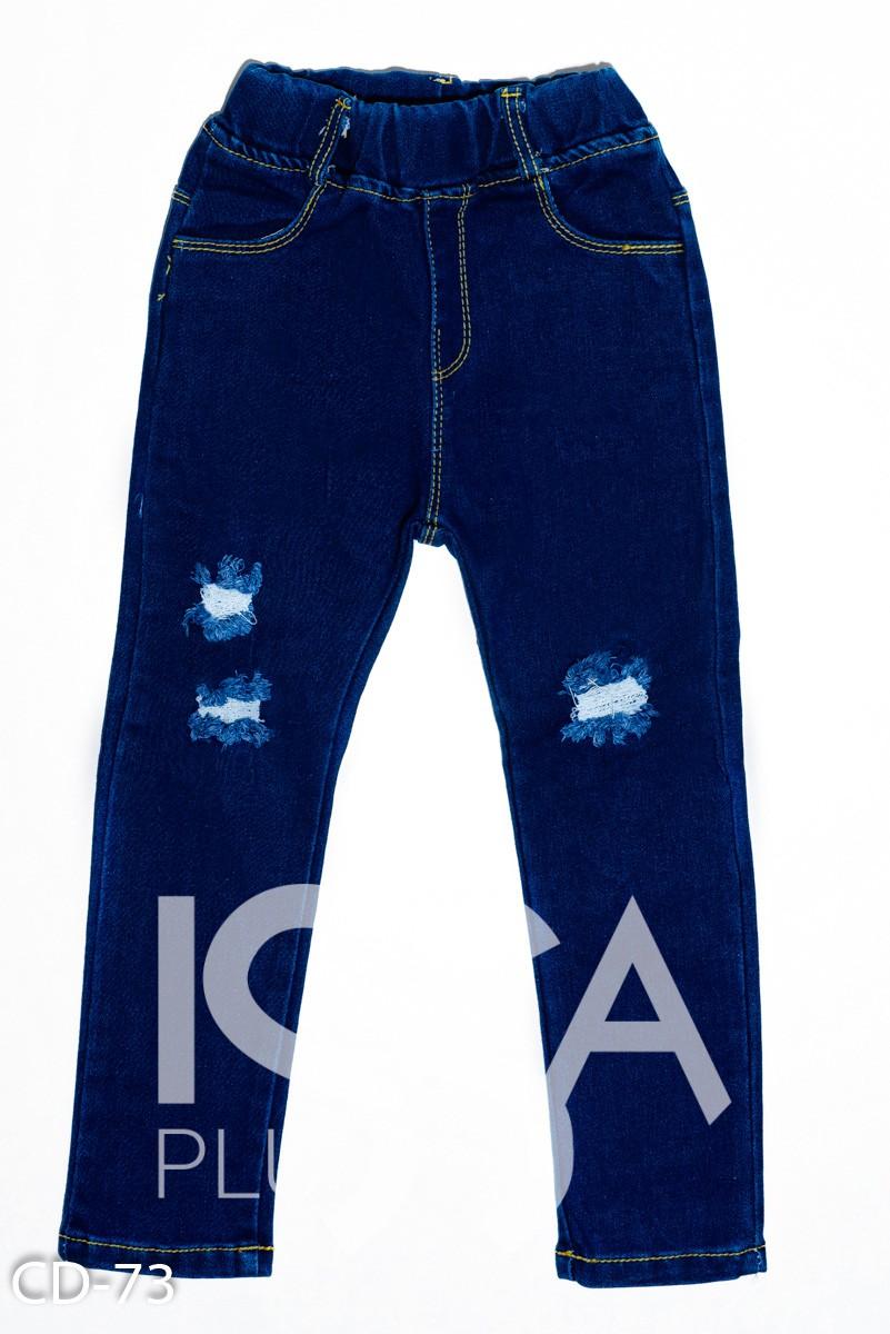 Темно-синие  зауженные джинсы на резинке с рваной перфорацией на коленях