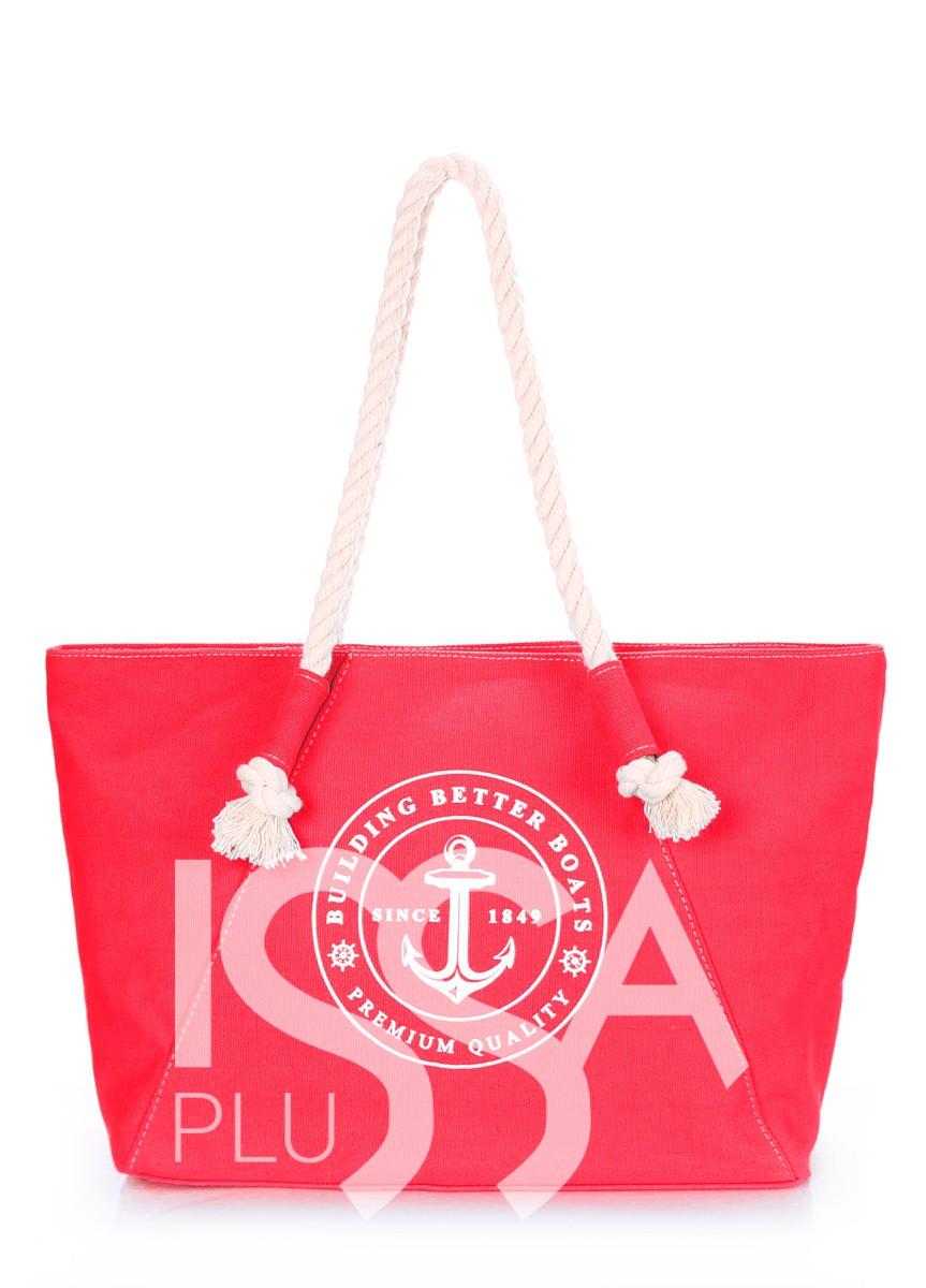 Коттоновая красная сумка  с декоративным шнуром