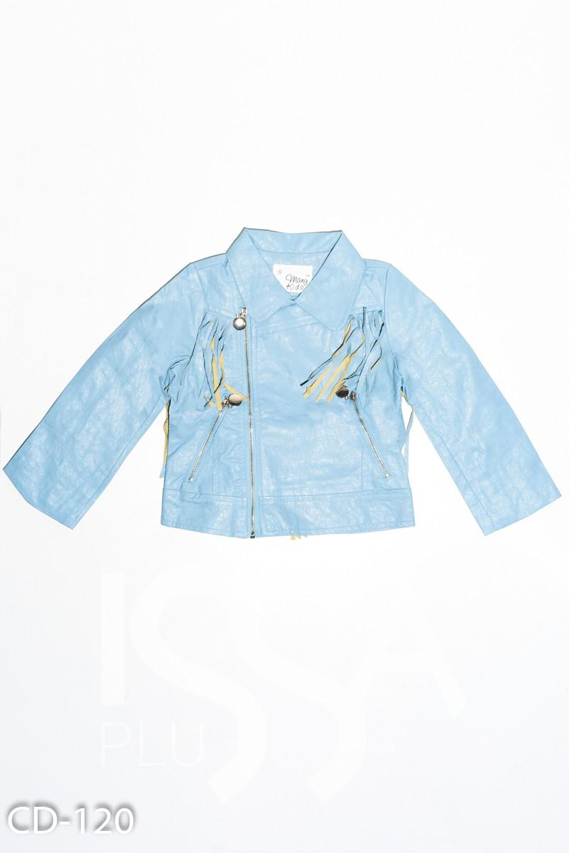 Голубая куртка-косуха из эко-кожи с бахромой