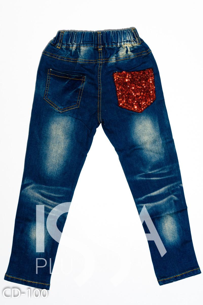 Синие джинсы с карманом из пайеток, потертостями и перфорацией