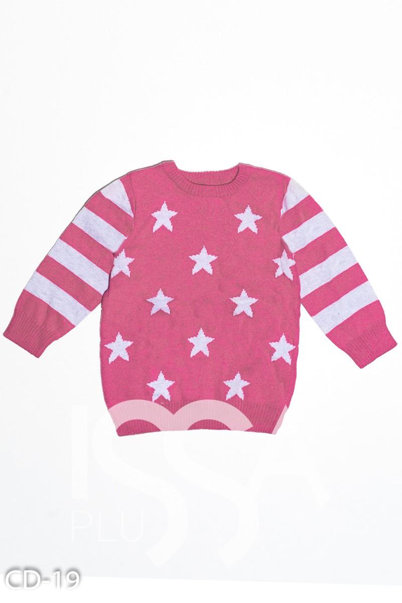 Розово-серый шерстяной свитер с принтом из полосок и звезд