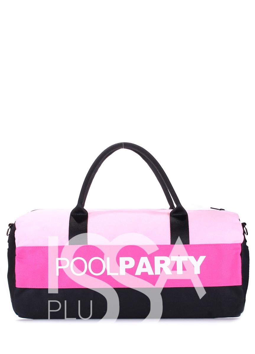 Спортивно-повседневная розово-черная сумка