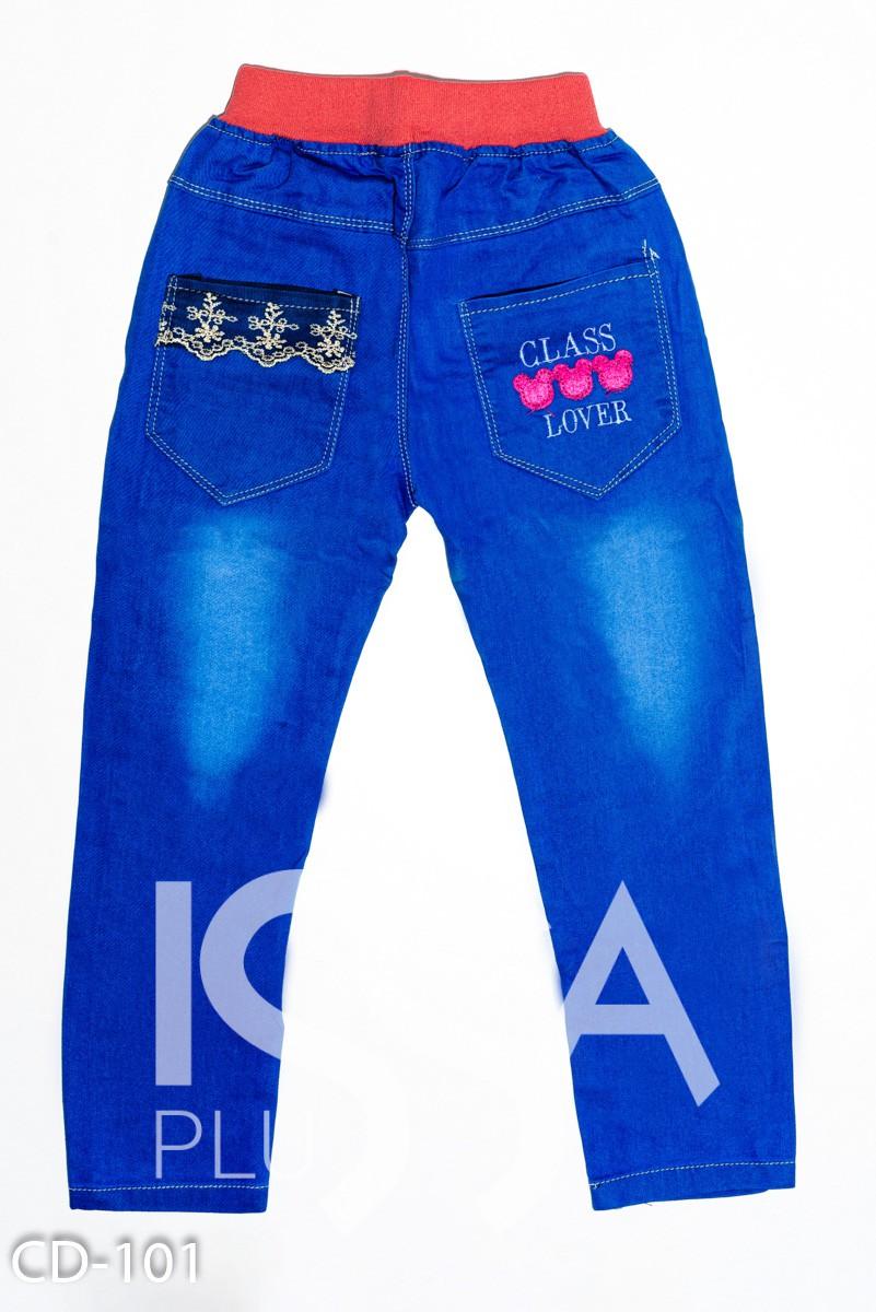 Синие тонкие джинсы на резинке с аппликациями