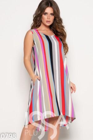553daa88622 Женские платья в полоску  купить полосатое платье в Украине в ...