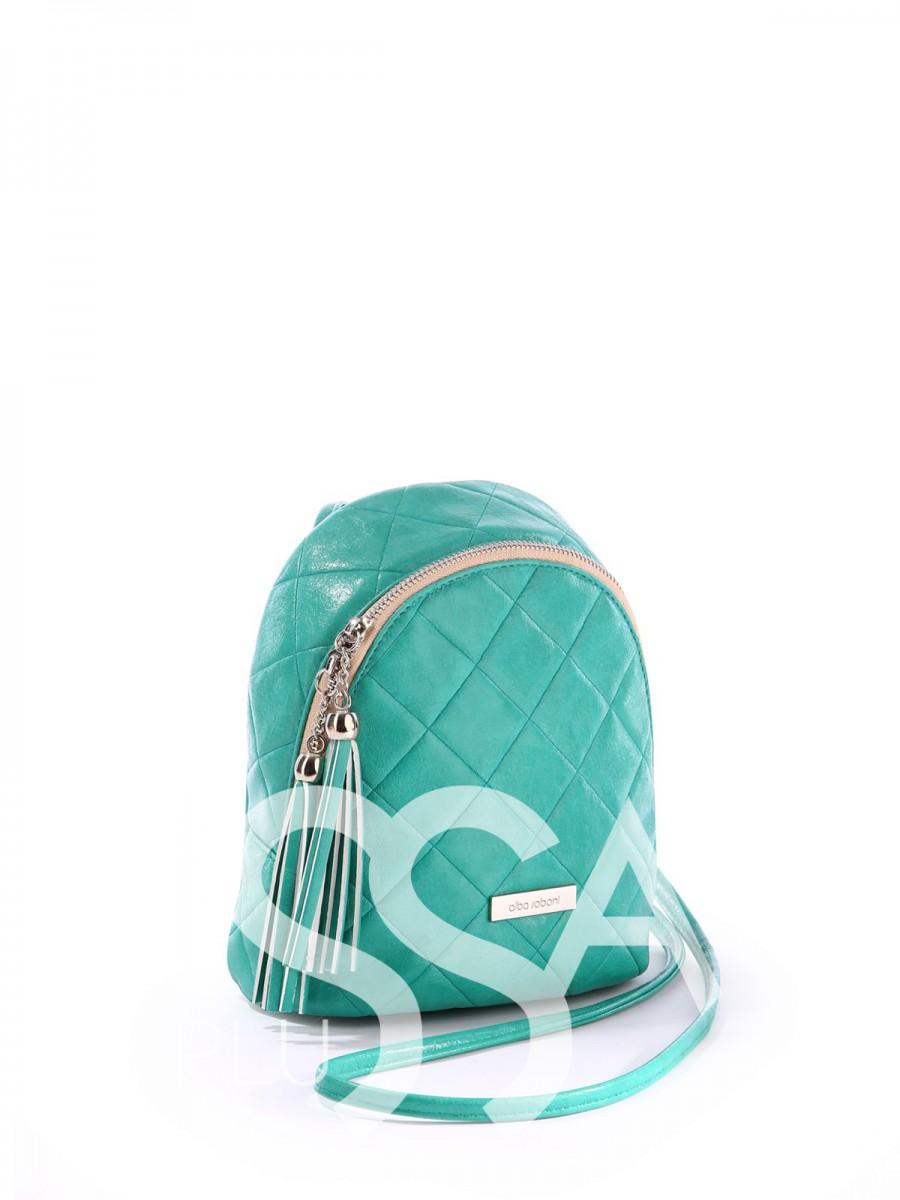 Яркий стильный мини-рюкзак с кисточкой