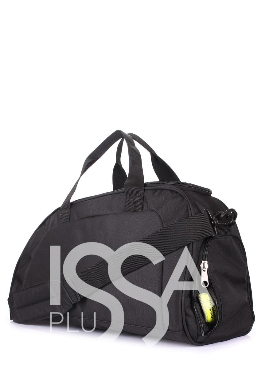 Спортивная сумка Dynamic стильного дизайна