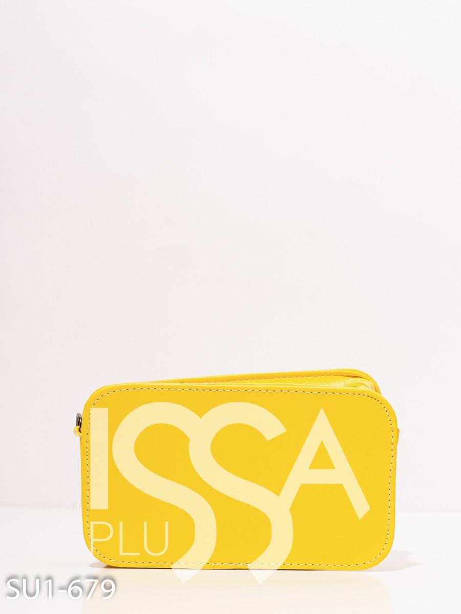 Желтая повседневная сумка из эко-кожи