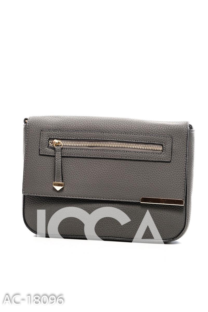 Темно-серая сумочка с молнией на накиде и узкой металлической планкой