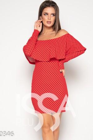 d6d851930792 Женские платья с открытыми плечами  купить женское платье с ...