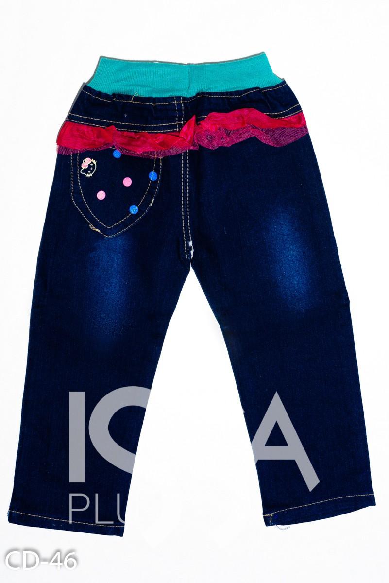 Синие джинсы с рюшами и принтом