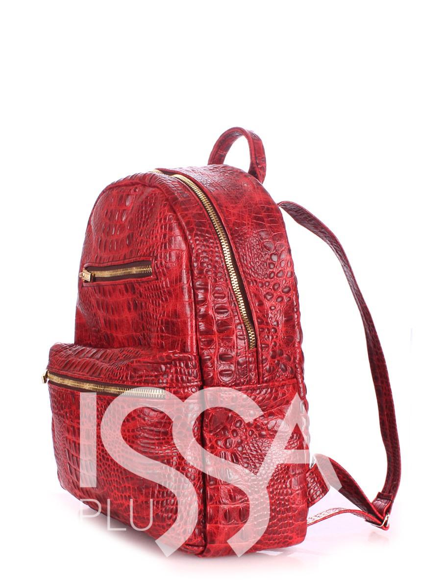 Ярко-красный рюкзак из кожи под рептилию