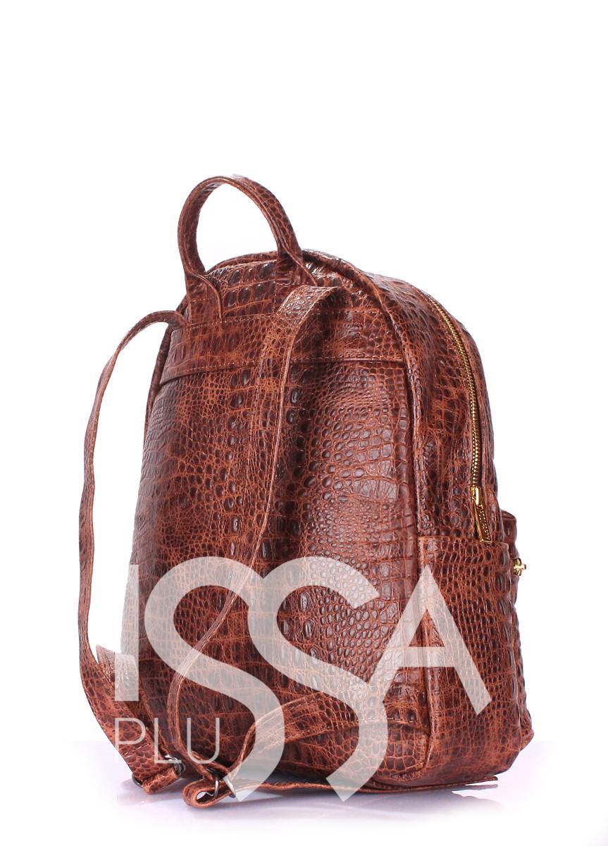 Коричневый рюкзак из кожи под рептилию