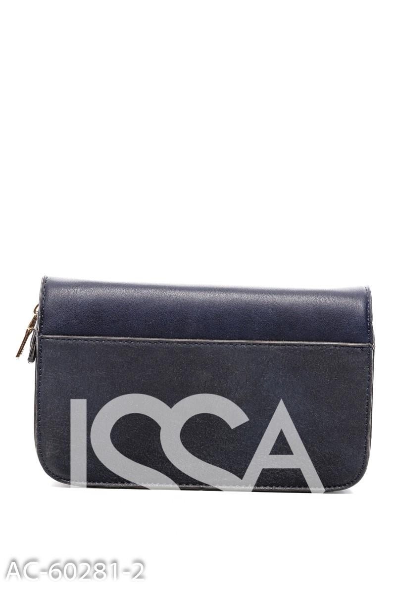 Темно-синяя сумочка с золотистым замочком