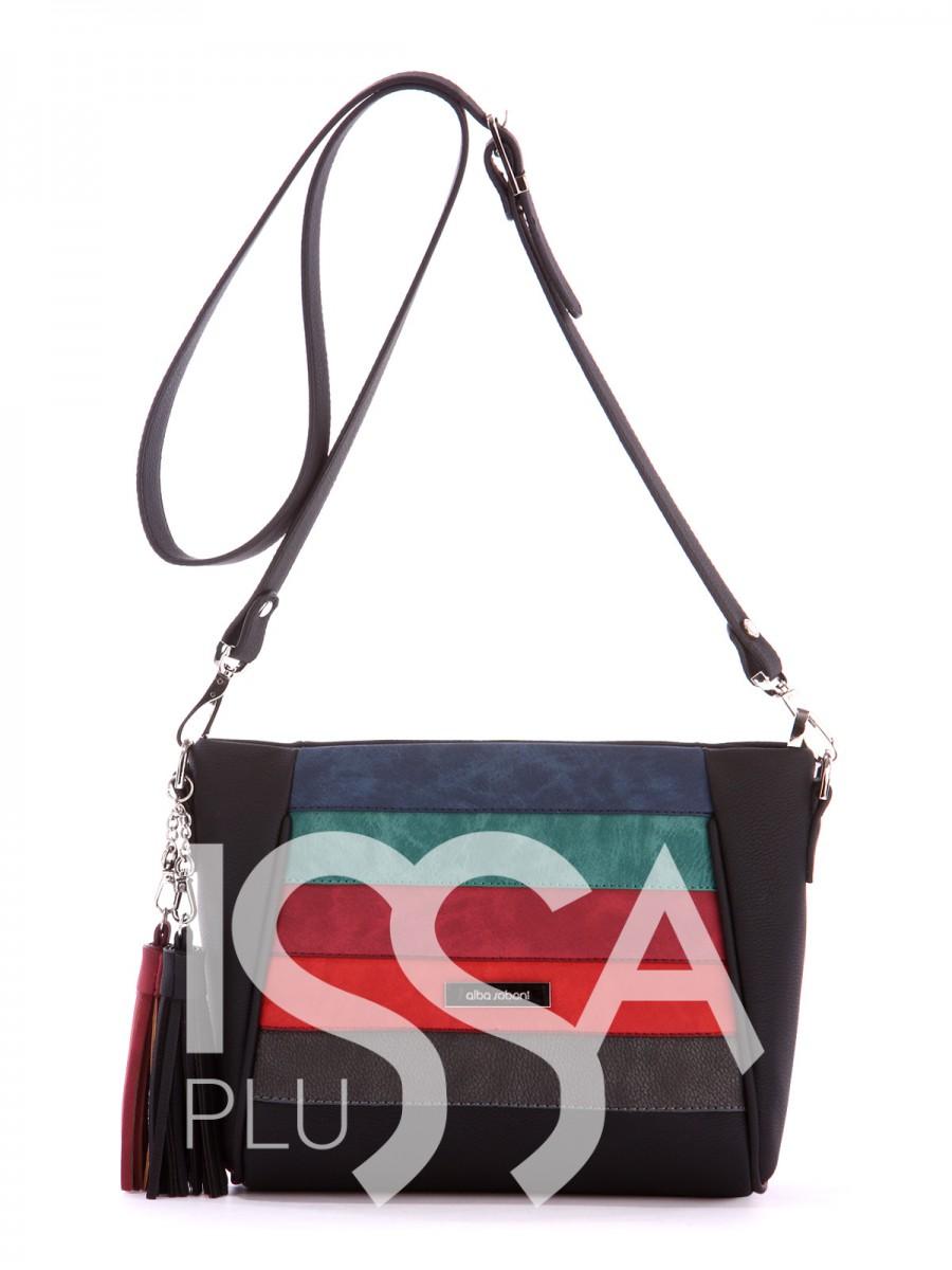 Яркая маленькая стильная сумочка