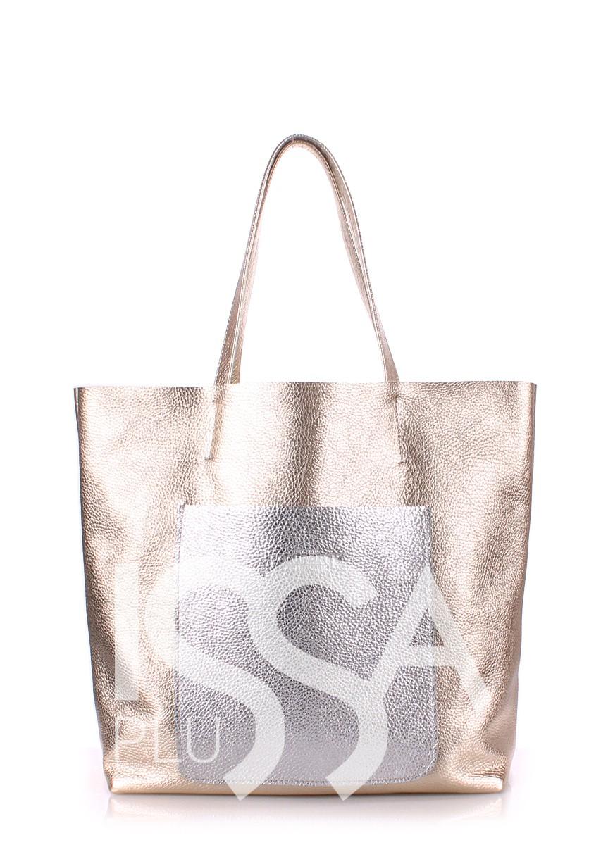 Золотистая сумка Mania с оригинальным кармашком из натуральной кожи