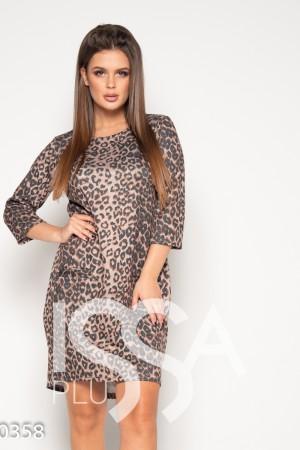 103995860d51f25 Женские платья трикотаж мультиколор цвет L размер: купить недорого в ...
