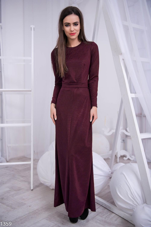 Платье винного цвета в пол
