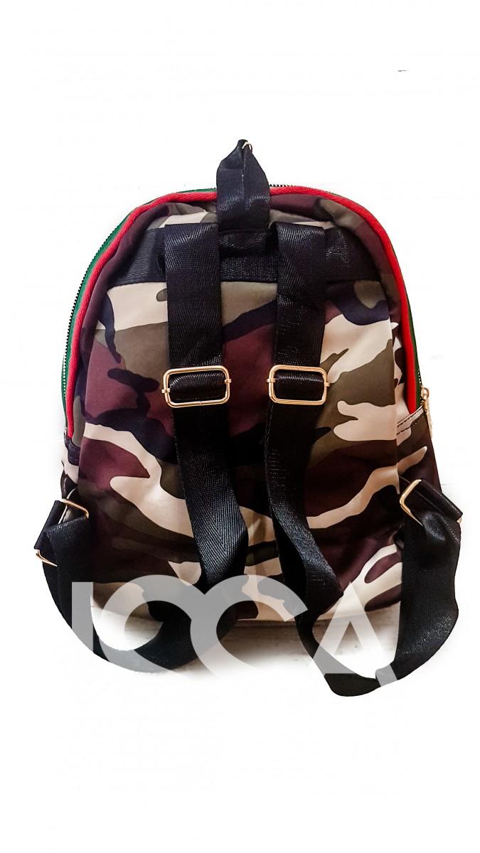 Женский камуфляжный рюкзак с контрастными молниями