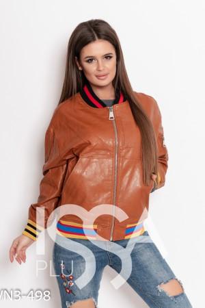1f8c56883cc Демисезонные женские куртки  купить демисезонную куртку в Украине в ...