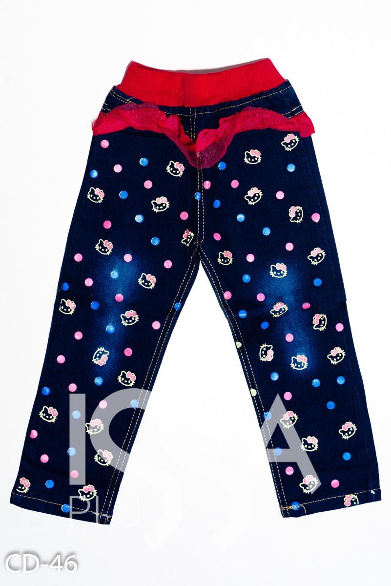 Синие джинсы с принтом и розовой баской